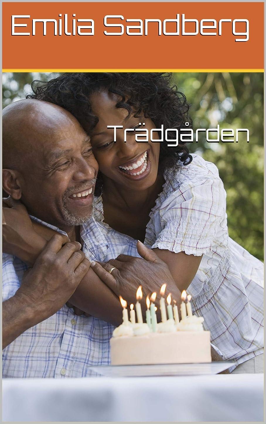 以降尋ねる候補者Tr?dg?rden (Swedish Edition)