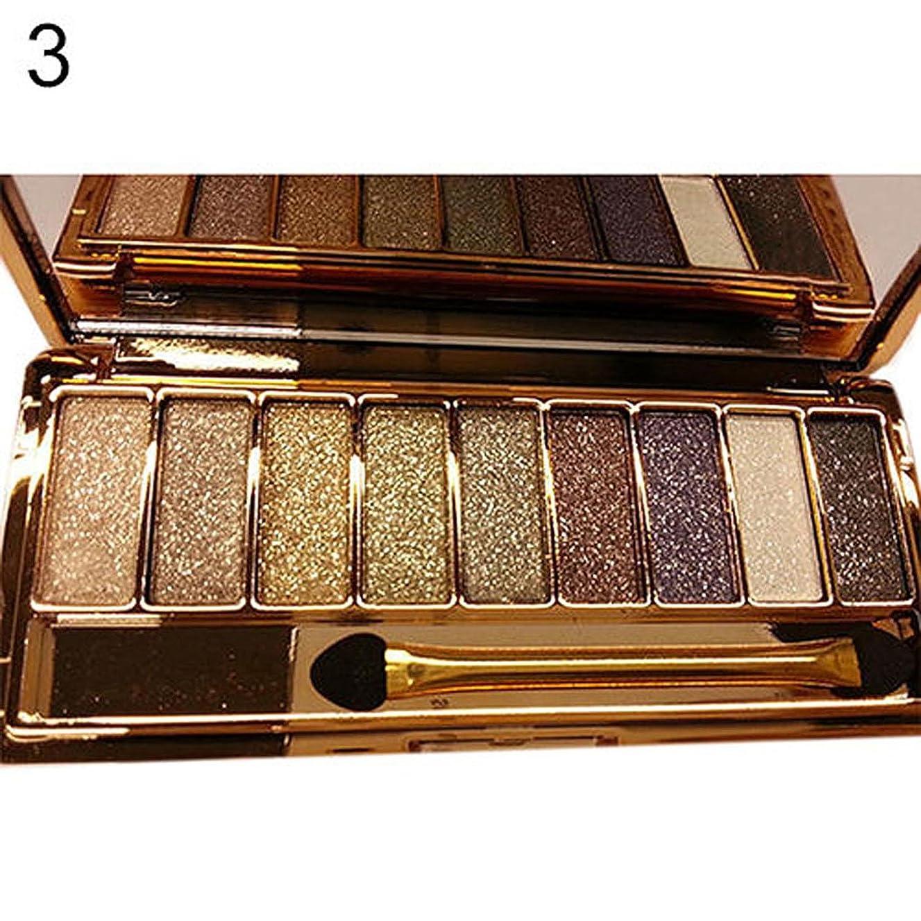 Meharbour 9 colors Waterproof Glitter Eyeshadow Palette with Brush Eyeshadow