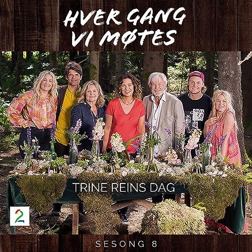I Am Leaving You Flotta Ut By Hver Gang Vi Motes Katastrofe On Amazon Music Amazon Com