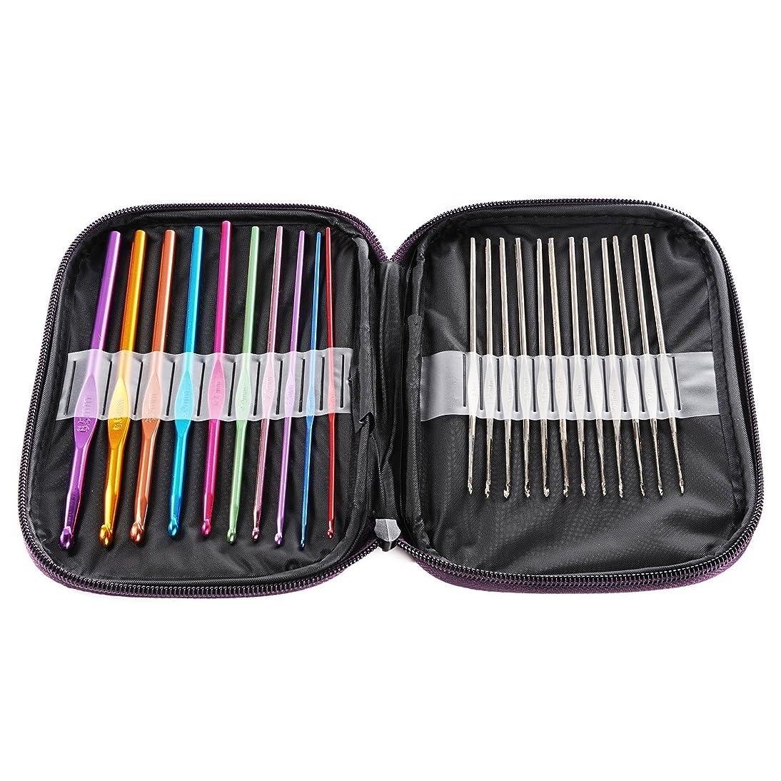 Knitting Accessory Kit Supply Set Basic Tools