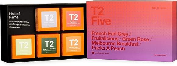 T2 Tea - Hall of Fame Assorted Tea Sampler Gift Box, 5 Loose Leaf Variety Tea Packs, 160g (5.6oz)