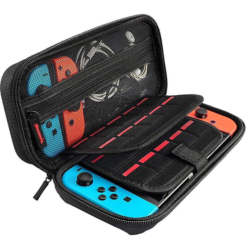 明日名義で請求書スイッチケース 任天堂スイッチ専用の便利収納バッグ、Nintendo Switch ケース、Switch保護ガラスフィルム付き、20つのゲームカードを収納でき、スペアのJoy Con及び他の部品、柔らかいナイロンファスナー及び信頼的ハンドルデザイン、硬い殻の保護,汚染と塵を防止し、防振、衝撃に耐えます