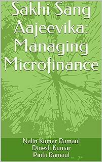 Sakhi Sang Aajeevika: Managing Microfinance