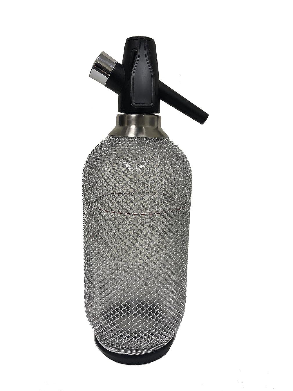 Lovin Silver Glass Mesh Soda Siphon - NEW 2018
