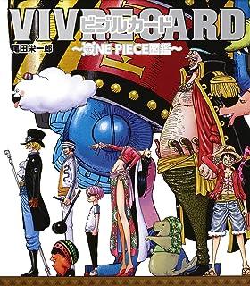 VIVRE CARD: ONE PIECE illustration STARTER SET vol.2 - Edición japonesa