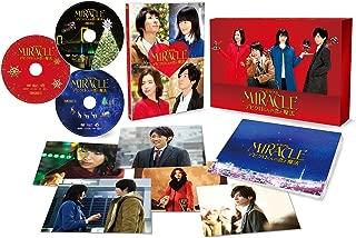 MIRACLE デビクロくんの恋と魔法 DVD 愛蔵版【初回限定生産3枚組】