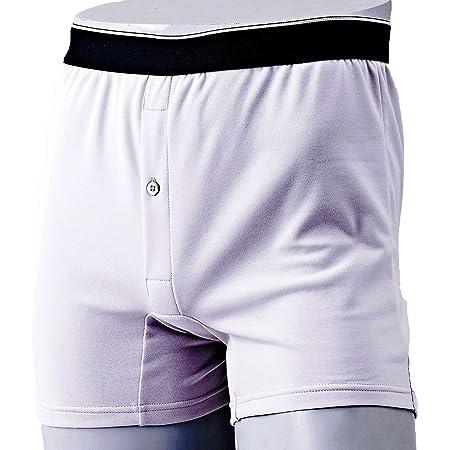 尿漏れパンツ 履きたくない人向け 360°全面吸水速乾 トランクス 下着 ちょい漏れパッド併用可 日本製 (ライトグレー, 3L)