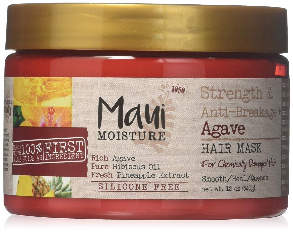 Maui Moisture Agave Hair Mask 12 Ounce Jar (354ml) (6 Pack)