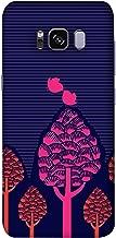 جراب حماية لسامسونج اس 8 بلس من كولوركينج - تريز 002 متعدد الالوان