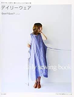 DAILY CLOTHES SEWING BOOK - Japanese Pattern Book