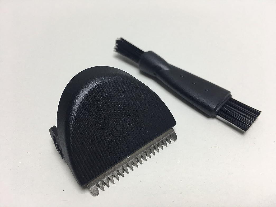 シェーバーヘッドバーバーブレード フィリップス QT4040 QT4045 QT4085 QT4050-7100 QT4050/15 ノレッコ ワン?ブレード 交換用ブレード For Philips Shaver Razor Head Blade clipper Cutter