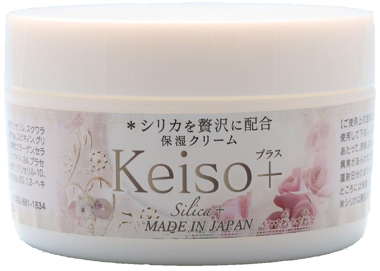 球体くつろぎ収縮Keiso+ 高濃度シリカ(ケイ素) 保湿クリーム 100g Silica Cream