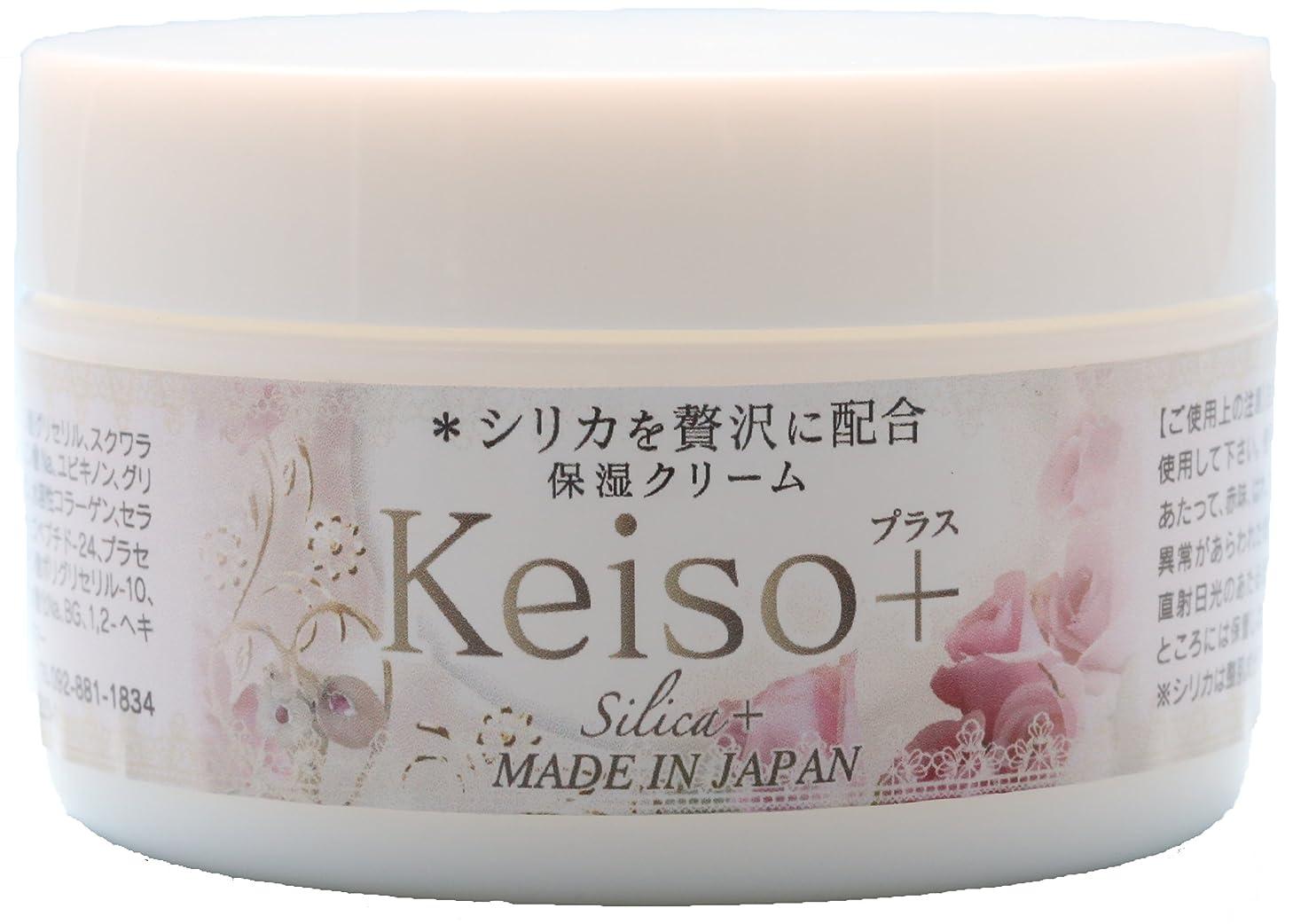 珍しい不条理にKeiso+ 高濃度シリカ(ケイ素) 保湿クリーム 100g Silica Cream