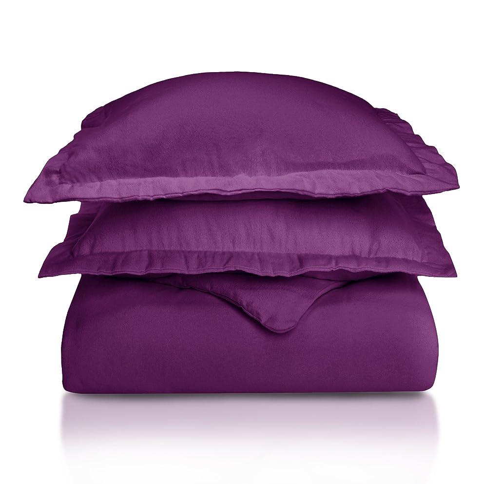 に賛成十一ひねくれた100% Cotton Flannel Duvet Cover Set, Warm & cozy Weight, Full/Queen, Purple
