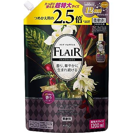 【大容量】フレアフレグランス 柔軟剤 ヴェルベット&フラワーの香り 詰め替え 大容量 1200ml