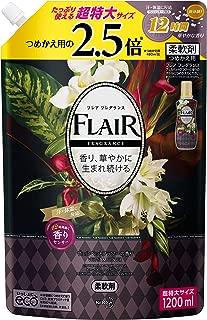 【大容量】フレアフレグランス 柔軟剤 ヴェルベット&フラワーの香り 詰め替え 大容量 1200ml...