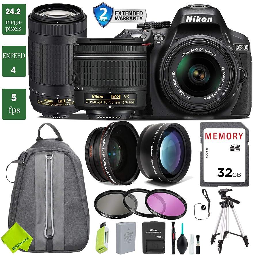 Nikon D5300 DSLR Camera with 18-55mm Lens Bundle 3 (18-55mm VR & Nikon 70-300mm VR, 2 Year Extended Warranty)