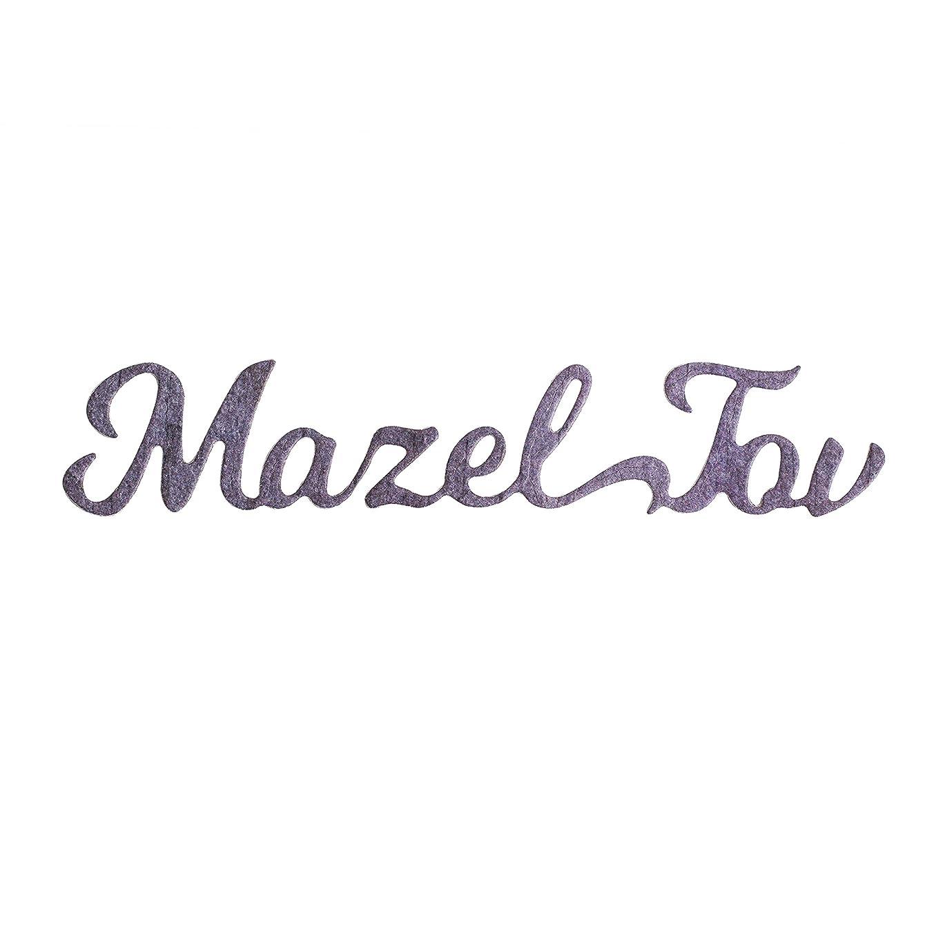 Mazel Tov Sentiment Die Cut - Hebrew Word Die - Metal Cutting Die for Card Making, Scrapbooking Supplies, Paper Crafting - Judaic Congrats Word Die by Matty's Crafting Joy