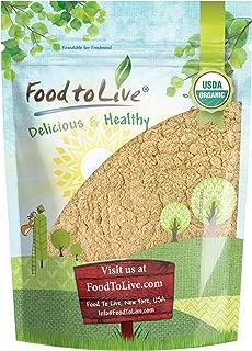 Organic Shiitake Mushroom Powder, 8 Ounces — Non-GMO, Kosher, Vegan Superfood, Bulk, Pure Vegan, Dried Shitake is Rich in Dietary Fiber and Copper