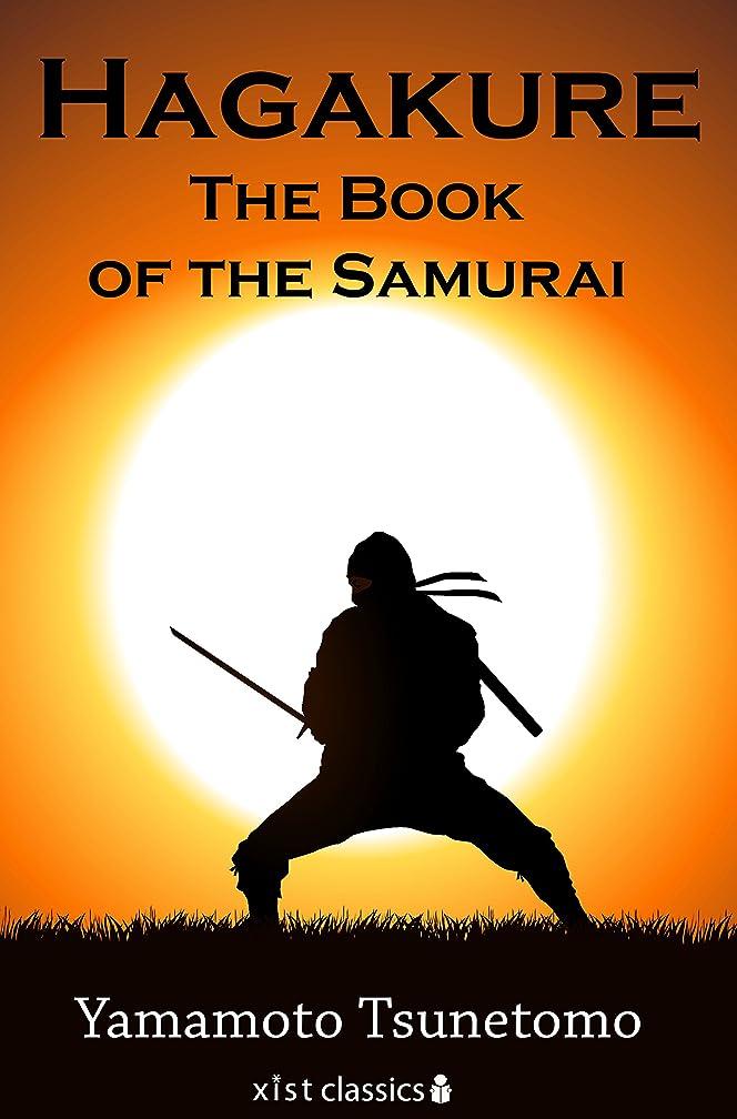 うがい薬上昇電卓Hagakure: The Book of the Samurai (Xist Classics) (English Edition)