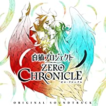 TV Anime Shironeko Project ZERO CHRONICLE Original Soundtrack