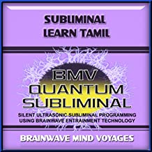 Subliminal Learn Tamil