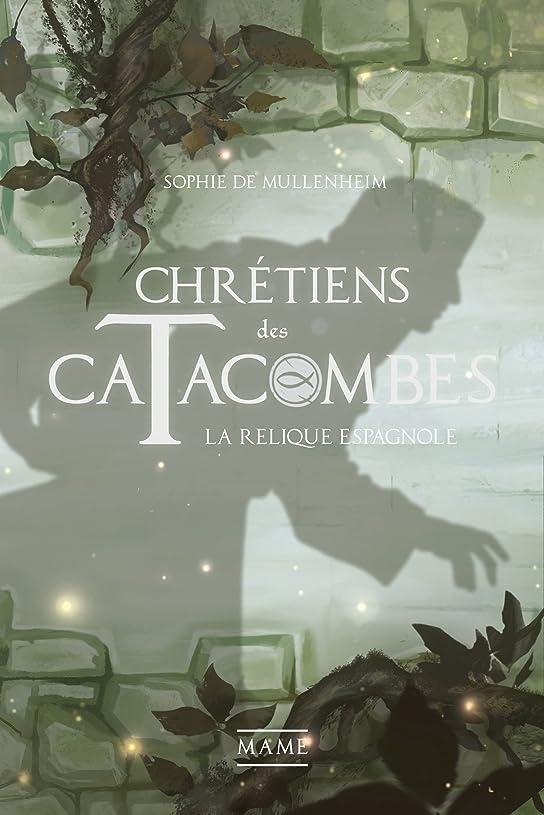 観客夕食を作るレスリングLa relique espagnole (Chrétiens des catacombes t. 3) (French Edition)