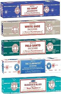 بخور Satya Nag Champa 5 Pack Variety Hand-Rolled Agarbatti All Natural Comense (Cleansing)