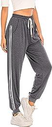 Pantalon Femme de Sport pour Fitness Jogging Gym Y