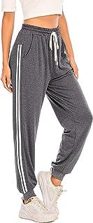 Pantalones Deportivos para Mujer para Yoga Running Fitness Jogging Danza Pijama de Interior Largos Chándal Casuale