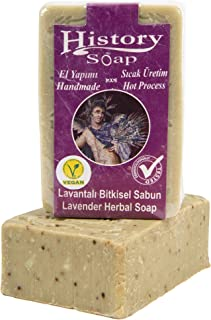 History Bar Soap Handmade Lavender & Olive Oil - Multiple Skin Conditions - Vegan and Dermatologically d - 6oz/170gr