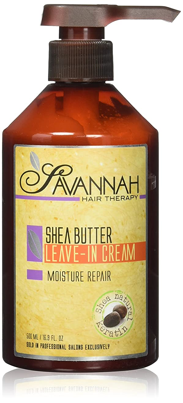 Savannah Hair Therapy Leave In Cream - Moisture Repair Treatment - Shea Butter, Cotton and Silk Protein and Vitamin B6 - For Dry and Damaged Hair. Sodium Chloride and Sulfate Free. 16.9 oz