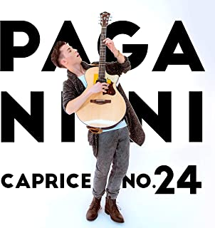 paganini caprice 24 mp3
