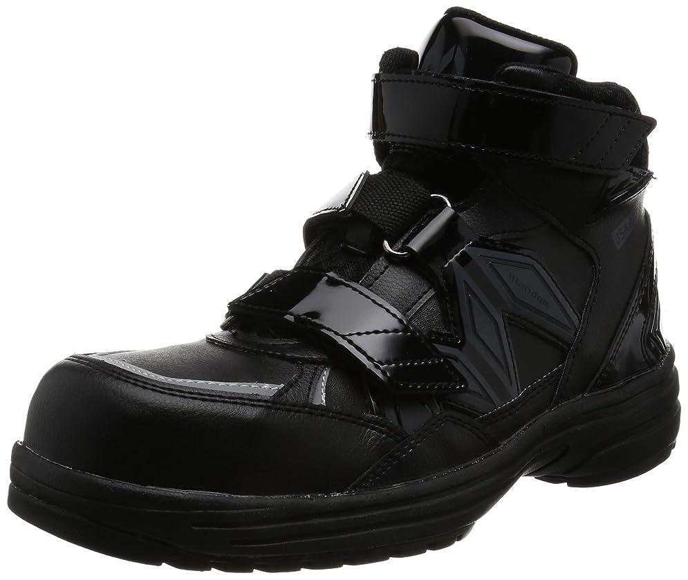 晴れバーガー統計[マルゴ] 安全靴 作業靴 樹脂製先芯 耐油 軽量 踵衝撃吸収 JSAA A マンダムセーフティーLight 742