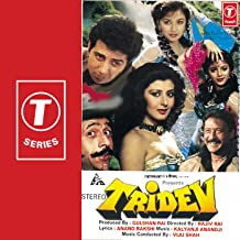 Best tridev mp3 song Reviews
