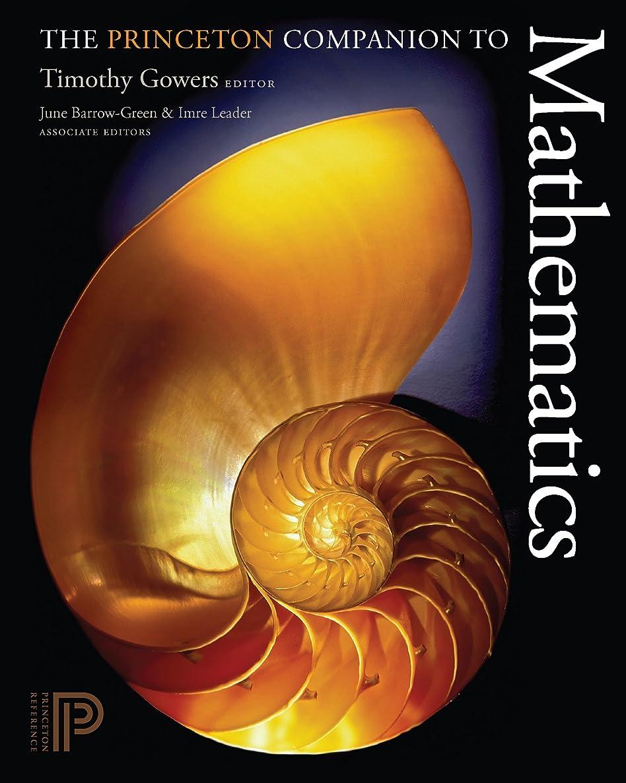 ステートメント踏み台複製The Princeton Companion to Mathematics (English Edition)