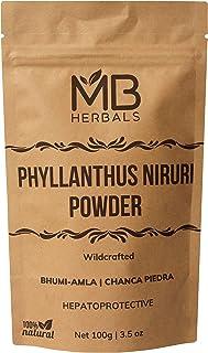 MB Herbals Wildcrafted Phyllanthus Niruri Powder   100 Grams   Chanca Piedra   Bhumi-Amla   AntiOxidant   Stone Dissolver ...