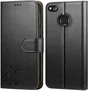 EMONA Case for Huawei P10 Lite, Premium Leather Wallet Case Flip Cover with Card Slots and Stand For Huawei P10 Lite Phone(Black)