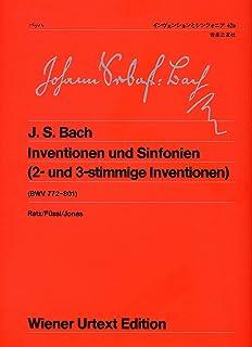 インヴェンションとシンフォニア ウィーン原典版 42a