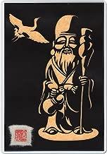 "KIN-HEBI Cutout picture Japanese art collage KIRIE ""Seven Lucky God · Hukurokuzyu"" Seven Deities(Gods) of Good Fortune Made by Washi(Japanese paper) Orange, 4"" x 6"""