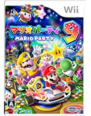 マリオパーティ9 - Wii