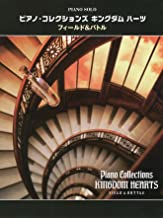 Best smile sheet music Reviews