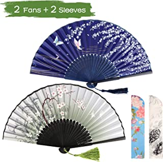 Hand Fans for Women(2 Pcs)-Silk Hand Fans with Vintage Retro Style Patterns & Elegant Tassel,Folding Fans for Women with Bamboo Frame and Delicate Sleeves,Perfect for Party Wedding Dancing Decoration