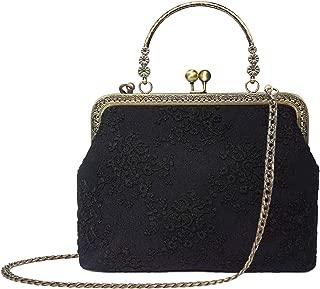 Rejolly Women Vintage Kiss Lock Top Handle Handbag Evening Purse Crossbody Shoulder Bag with Chain Strap