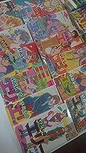 いとしのエリー コミック 全20巻完結セット (ヤングジャンプコミックス)