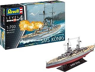 ドイツレベル 1/700 第一次世界大戦 ドイツ軍 弩級戦艦 ケーニッヒ プラモデル 05157
