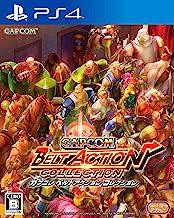 Coleção Capcom Belt Action - PS4