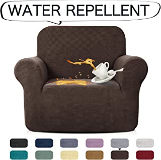 AUJOY Stretch Chair Cover Water-Repellent Couch Covers Dog Cat Pet Proof Sofa Chair Slipcovers Protectors (Chair, Coffee)