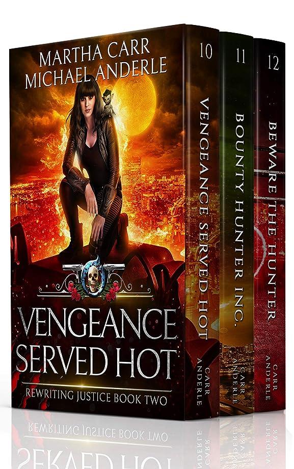 分離するアーティストおかしいThe Leira Chronicles Boxed Set Four (Books 10-12): (Vengeance Served Hot, Bounty Hunter Inc, Beware the Hunter) (The Leira Chronicles Boxed Sets Book 4) (English Edition)