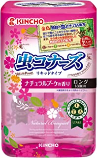 虫コナーズ リキッドタイプ ロング 180日用 ナチュラルブーケの香り (虫よけ・消臭・芳香) 400mL